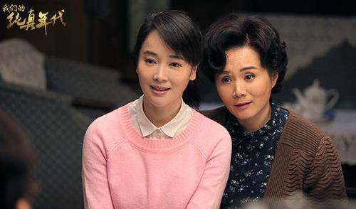 《纯真年代》总制片人魏鉴回首创作 解读人生